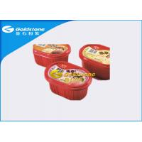 Wholesale Colorful Printed Disposable Plastic Yogurt Cups Injection / Thermo Forming Type from china suppliers