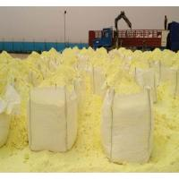 China sulphur, sulphur lumps, sulphur granulars on sale