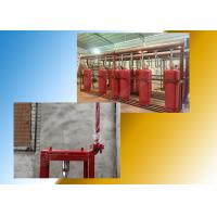 Wholesale Multiple Zones Network Hfc227ea Fire Suppression System DC24V / 1.6A from china suppliers
