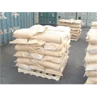 Buy cheap manufacture Benzoic Acid from China from wholesalers