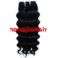 Buy cheap Brazilian Hair Deep Wave Hair Weft (Fl415) from wholesalers