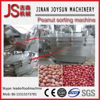 Wholesale Fresh Peanut Picker Machine Peanut Harvest Machine Low Breaking from china suppliers