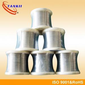 Wholesale Resistors or Heating Element Nicr Alloy Resistance Wire Cr15Ni60 Cr20Ni40 Cr20Ni35 Cr20Ni80 from china suppliers