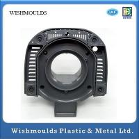 Wholesale Industrial Rapid Prototype Injection Molded Plastic Engineering Material from china suppliers