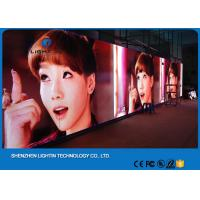 Wholesale 976mm x 976mm Indoor advertising led display Full Color With Linsn from china suppliers