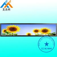 Wholesale HD Screen Brightness 700cd Lcd Digital Signage Display 1920*540P Resolution from china suppliers