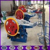 Wholesale China Z94-4C 50-100mm length Wire Nail Making Machine with best price from china suppliers