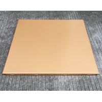Wholesale Gold Color Aluminum Clip in False Ceiling Tiles / 600x600mm Metal Ceiling Panel from china suppliers