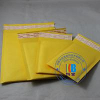 Wholesale Poly LDPE  VMPET courier bag  20cm*25cm  GOLD yellow kraft cushion-air mailer from china suppliers