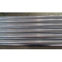 Wholesale 1000mm - 8000mm Hollow Steel Bar / Hollow Steel Rod For Hydraulic Cylinder from china suppliers
