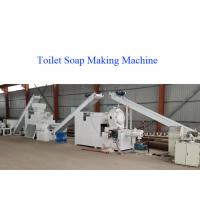 Wholesale 300-800kg Toilet Soap production line from china suppliers