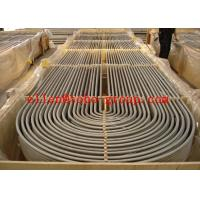 Wholesale ASME B163 B677 Stainless Steel U Bends , Stainless Exhaust Tubing from china suppliers