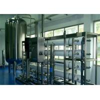 Wholesale UF Water Treatment Equipment / Hollow Fiber Ultrafiltration System / UF Membrane System from china suppliers