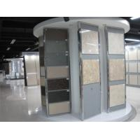 China Ceramic Tile Online Market