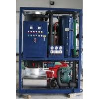 Wholesale High Performance Commercial Tube Ice Machine With CE / ISO9001 from china suppliers