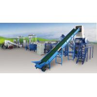 Wholesale PET Flakes Dewatering Plastic Granulator Machine In Recycling Washing Line from china suppliers