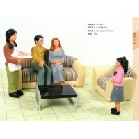 Wholesale FP25-4 indoor 1:25 Architectural Scale Model People Painted Figures 7cm from china suppliers