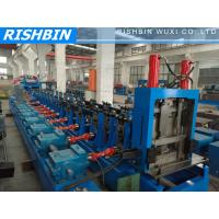 Wholesale Changeover Purlin Roll Forming Machine with Integrated Inline Punching from china suppliers