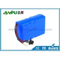 Wholesale Electric Sweeper Lithium Ion Battery 18650 14.8V 10Ah 600G Backup Power Supply from china suppliers