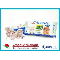 Wholesale No Alcohol & Paraben Wet Antibacterial Pet Wipes Clean Body & Remove Bad Odor from china suppliers
