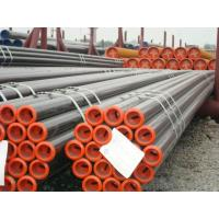 Wholesale Thick-wall seamless carbon steel pipe from china suppliers