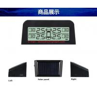 Wholesale 4 Wheel Car TPMS Power Solar 24 hours monitoring real-time monitor charging every 2 months for monitor from china suppliers