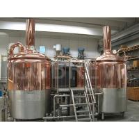 Wholesale 1000L draft beer machine for sale beer equipment for microbrewery with 20 years' experience from china suppliers