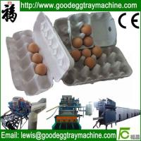 Wholesale Egg tray plant pulp moulding machine from china suppliers