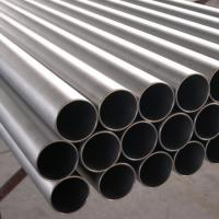 Wholesale Welded GR2 Titanium Tube Cold Rolling For Electronics ASME SB 338 from china suppliers
