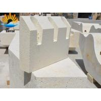 Wholesale Mullite Bricks from china suppliers