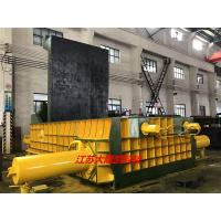 Wholesale Hydraulic Scrap Metal Baler :  Y81F - 400 with Double Main Cylinders  Made in China from china suppliers