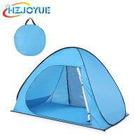 Buy cheap Outdoor 2-4 person popup easily open folding beach tent from wholesalers