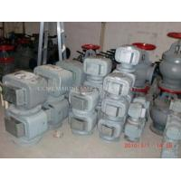 Wholesale Cast Steel Marine Air Vent Head, Air Pipe Vent Heads from china suppliers