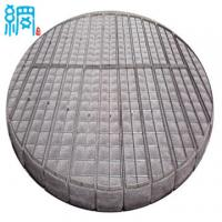 Buy cheap Scrubber Monel Demister Mesh Pads from wholesalers