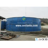 Wholesale Bolted Glass Coated Steel Tanks NSF 61 Certified Volume 5000m3 from china suppliers