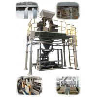 Wholesale Automatic Coffee Powder Packing Machine , Tea Bag Packing Machine Touch Screen from china suppliers