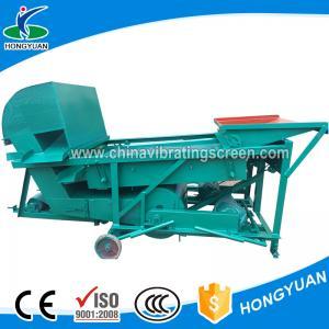 Wholesale bulk grain small Screening Winnowing Machine from china suppliers
