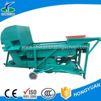 Wholesale Filtering the paddy by weight and sieving seed grain shoveller from china suppliers