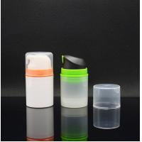 Wholesale 50ml Empty Cosmetic Containers Airless Cosmetic Bottles For Personal Care from china suppliers