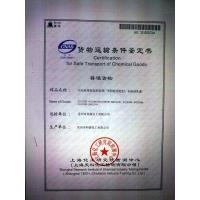 Changzhou Keyuan Chemical Industry Co.,Ltd. Certifications