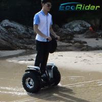 Wholesale Segway Human Transporter Off Road Electric Scooter For Security Personnel Patrol from china suppliers