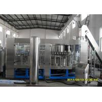 Wholesale 6.57kw PET bottle mineral water filling machine 8000-10000BPH from china suppliers