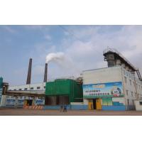 QINGDAO FUNDCHEM CO.,LTD