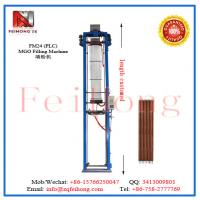 Wholesale tubular heating element machine for 24 zones filling Machine 2000 length by feihong from china suppliers