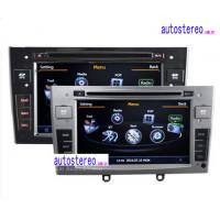 Wholesale Autoradio Stereo Multimedia Sat Nav / Multimedia Head Unit WinCE 6.0 from china suppliers