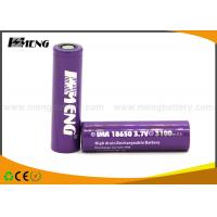 Wholesale 3100mah 45a Electronic Cigarette Battery 18650 Li Ion Cell Purple 3.7 V from china suppliers