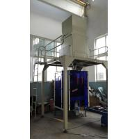 Buy cheap Small Bag Auto Weighing Packaging Pellet Bagger, Corn / Seed Bagging Equipment from wholesalers
