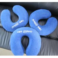 Wholesale Car Neck Pillow;Memory Foam U-neck Travel Pillow from china suppliers