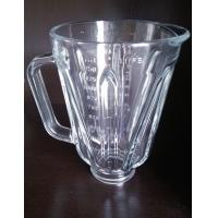 Wholesale Heat Resistant Pyrex Glass Part Hand Held Coffee Grinder Cup / Clear Glass Mug from china suppliers