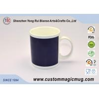 Wholesale Company Logo Color Change Coffee Mug , Custom Magic Photo Mug with Handle from china suppliers